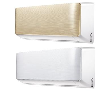 Сплит-система MDV MDSA-12HRN1/MDOA-12HN1 панель Gold/Silver